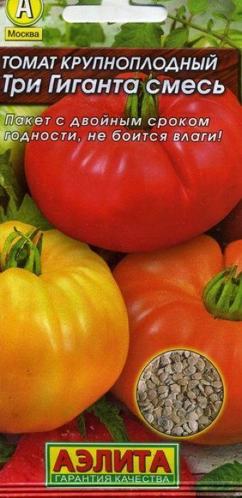 Семена Аэлита Томат. Три гиганта4601729055232