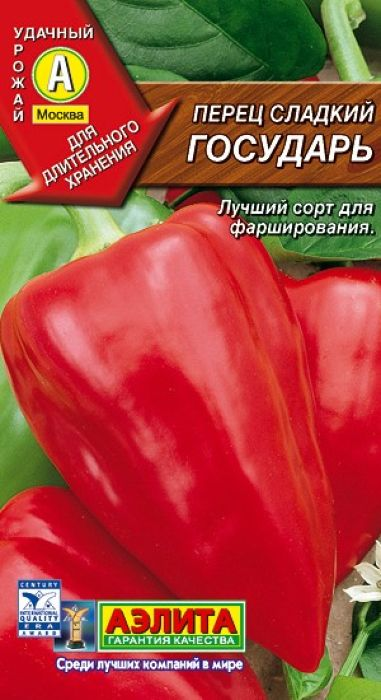 Семена Аэлита Перец. Государь сладкий4601729055355 Уважаемые клиенты! Обращаем ваше внимание на то, что упаковка может иметь несколько видов дизайна. Поставка осуществляется в зависимости от наличия на складе.
