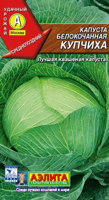 Семена Аэлита Капуста белокочанная. Купчиха4601729055553Уважаемые клиенты! Обращаем ваше внимание на то, что упаковка может иметь несколько видов дизайна. Поставка осуществляется в зависимости от наличия на складе.