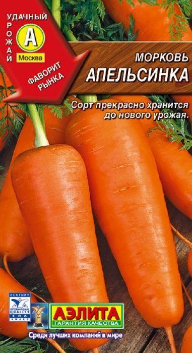 Семена Аэлита Морковь. Апельсинка4601729056147Среднеранний сорт для зимнего хранения (начало хозяйственной годности наступает на 95-105 день после полных всходов).Корнеплоды конические (сортотип Шантенэ), массой до 250 г, длиной 15-17 см. Без зеленеющей головки, легко выдергиваются из почвы. Мякоть оранжевая, сочная, сладкая с повышенным содержанием каротина (до 20 мг / 100 г сырого вещества).Для потребления в свежем виде и переработки. Корнеплоды отлично хранятся до нового урожая. Устойчивы к растрескиванию.Посев семян в бороздки на глубину 1,5-2,0 см. До появления всходов посевы рекомендуем укрыть пленкой для сохранения оптимальной влажности почвы. С развитием первых двух пар настоящих листочков растения прореживают.Второе прореживание проводят, когда корнеплоды достигнут диаметра 1 см. Возможен подзимний посев (в конце октября - начале ноября) на глубину 3 см. Уважаемые клиенты! Обращаем ваше внимание на то, что упаковка может иметь несколько видов дизайна. Поставка осуществляется в зависимости от наличия на складе.