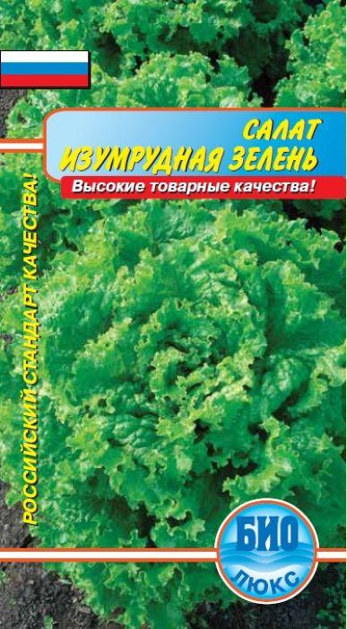 Семена Аэлита Салат. Изумрудная зелень4601729057670