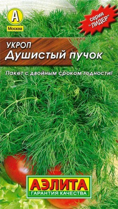 Семена Аэлита Укроп. Душистый пучок4601729060878Среднеспелый сорт. Формируеткомпактные, сомкнутые растения высотой 80-100 см в фазутехнической спелости. У основания стебля образуется несколько дополнительных прикорневых розеток. Листья среднего размера, темно-зеленые, ароматные. Сорт отличается замедленным заложением соцветий, что позволяет продлить период сбора зелени. Для потребления в свежем виде, сушки, соления, замораживания. Высокоароматичные семена используются в качестве специи для солений. Товарная урожайность при уборке на зелень –2,5 кг/кв. м,на специи – до 4 кг/кв. м.Посев семян в открытый грунт на глубину 1-1,5 см. Чтобы получать зелень в течение продолжительного времени, семена высевают несколько раз за сезонс интервалом 10-15 дней. Для получения более ранней зелени возможен подзимний посев – в конце октября-начале ноября. Растениям необходимы регулярные поливы, прополки, рыхления и подкормки.Товар сертифицирован. Уважаемые клиенты! Обращаем ваше внимание на то, что упаковка может иметь несколько видов дизайна. Поставка осуществляется в зависимости от наличия на складе.
