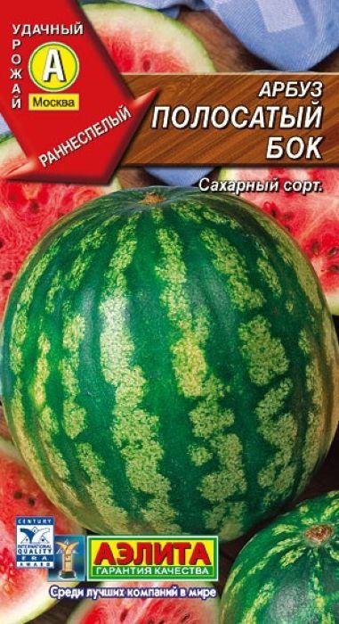 Семена Аэлита Арбуз. Полосатый бок4601729061981Раннеспелый сорт, период от полных всходов до съемной спелости 65-83 дня. Растение плетистое, главная плетьсредней длины. Плод округлый, гладкий, массой 3-6 кг. Фон коры - светло-зеленый, с темно-зелеными полосамисредней ширины. Кора тонкая. Мякоть красная, нежная, очень сладкая. Плоды сохраняют товарные качества втечение 20-30 дней. Сорт устойчив к заболеваниям.Посев на рассаду в начале мая. Высадка рассады в открытый грунт в конце мая - начале июня (через 30-35 днейпосле всходов, в фазе 3-4-х настоящих листьев). Схема посадки 100х100 см. В южных регионах можно выращиватьпутем прямого посева в грунт в апреле-мае. При выращивании под пленочными укрытиями растения формируют водин стебель (удаляют все боковые побеги до высоты 50 см, последующие прищипывают над 1-3 листом),подвязывают к шпалере (плоды нужно подвешивать в сетках). Возможно выращивание в свободной культуре врасстил.Для хорошего роста и обильного плодоношения растениям необходим своевременный полив, регулярная прополка,рыхление и подкормка минеральными удобрениями.Товар сертифицирован.Уважаемые клиенты! Обращаем ваше внимание на то, что упаковка может иметь несколько видов дизайна.Поставка осуществляется в зависимости от наличия на складе.