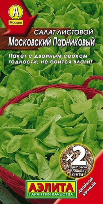 Семена Аэлита Салат парниковый. Московский4601729063299