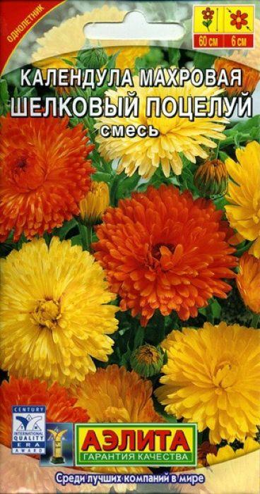 Семена Аэлита Календула. Шелковый поцелуй4601729065521Уважаемые клиенты! Обращаем ваше внимание на то, что упаковка может иметь несколько видов дизайна. Поставка осуществляется в зависимости от наличия на складе.