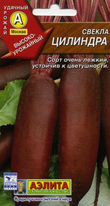 Семена Аэлита Свекла. Цилиндра4601729068836Уважаемые клиенты! Обращаем ваше внимание на то, что упаковка может иметь несколько видов дизайна. Поставка осуществляется в зависимости от наличия на складе.