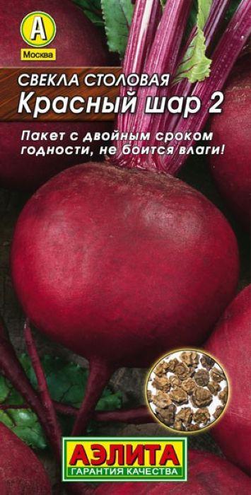 Семена Аэлита Свекла. Красный шар4601729072659