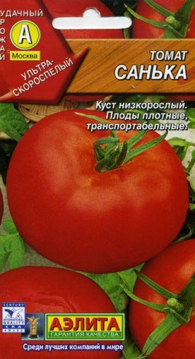 Семена Аэлита Томат. Санька4601729077487Ультраскороспелый, высокоурожайный сорт с длительным периодом плодоношения. От всходов до начала сбора плодов 75-85 дней. Предназначен для выращивания в открытом и защищенном грунте. Растения детерминантные, высотой 40-60 см, не пасынкуются. Плоды округлые, устойчивы к растрескиванию, массой 80-100 г в открытом грунте, и до 150 г в пленочных теплицах. Вкус превосходный, томаты сладкие, сочные, мясистые. Рекомендуются для потребления в свежем виде, цельноплодного консервирования и переработки на томатопродукты. Урожайность -13-15 кг/м2. Сорт устойчив к недостаточной освещенности и пониженным температурам. Посев семян на рассаду с обязательной пикировкой в фазе одного-двух настоящих листьев. Растения высаживают в возрасте 45-55 дней, размещая на 1 м2 4-5 шт. Растениям необходимы регулярные поливы, прополки, рыхления и подкормки. Уважаемые клиенты! Обращаем ваше внимание на то, что упаковка может иметь несколько видов дизайна. Поставка осуществляется в зависимости от наличия на складе.