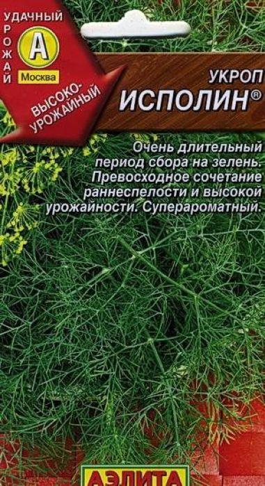 Семена Аэлита Укроп. Исполин4601729077708Уважаемые клиенты! Обращаем ваше внимание на то, что упаковка может иметь несколько видов дизайна. Поставка осуществляется в зависимости от наличия на складе.