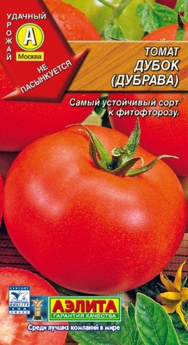 Семена Аэлита Томат. Дубок Дубрава4601729078422 Уважаемые клиенты! Обращаем ваше внимание на то, что упаковка может иметь несколько видов дизайна. Поставка осуществляется в зависимости от наличия на складе.