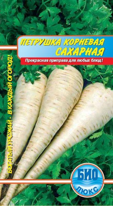 Семена Аэлита Петрушка корневая. Сахарная4601729079610