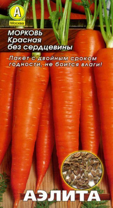 Семена Аэлита Морковь. Без сердцевины красная4601729088551Раннеспелый сорт с повышенным содержанием каротина в корнеплодах и с отличными вкусовыми качествами. Корнеплоды цилиндрические, ровные, гладкие, красные, длиной до 20 см, без сердцевины. Ценность сорта: раннеспелость в сочетании с высокой продуктивностью, устойчивость к растрескиванию корнеплодов и генетическая устойчивость к цветушности. Используетсядля потребления в свежем виде, переработки и для диетического питания.Морковь лучше растет на легких суглинистых и супесчаных почвах. Лучшими предшественниками считаются картофель, лук, томаты, огурцы, бобовые. Весной перед посевом в почву вносят комплексное минеральное удобрение.Посев в конце апреля в бороздки на глубину 3-4 см. Расстояние между рядами 18-20 см. Через 2 недели после всходов морковь прореживают. Второе прореживание проводят, когда корнеплоды достигнут в диаметре 1 см, оставляя между растениями 5-6 см. В дальнейшем уход заключается в прополке, рыхлении, поливе. Подзимние посевы проводят, когда температура опустится до 5°C (вторая половина октября - начало ноября). Семена заделывают на глубину 1-2 см, поверхность участка мульчируют торфом.Уважаемые клиенты! Обращаем ваше внимание на то, что упаковка может иметь несколько видов дизайна. Поставка осуществляется в зависимости от наличия на складе.