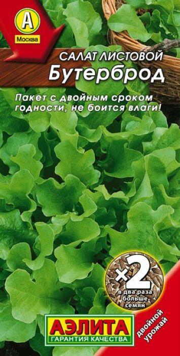 Семена Аэлита Салат. Бутерброд листовой х24601729104046