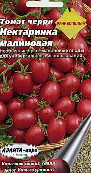 Семена Аэлита Томат. Нектаринка малинчерри4603418005887