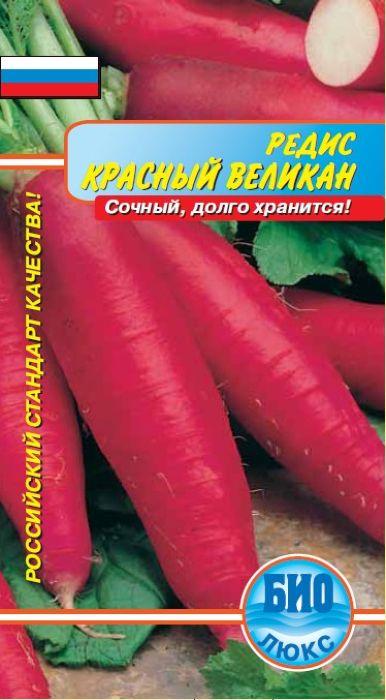 Семена Аэлита Редис. Красный великан4603418021252