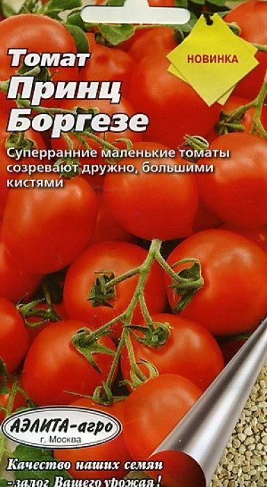 Семена Аэлита Томат. Принц Боргезе4603418028374