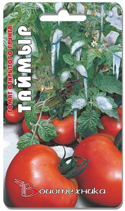 Семена Биотехника Томат. Таймыр4606362030370Растение штамбовое, компактное, высотой 25-30 см. В открытом грунте формирует 4-5 простых кистей. В кисти 6-7 плодов. Плод округлый, плотный, красного цвета, весом 80-100 г. При соблюдении всех рекомендаций урожайность с куста 1,2-1,5 кг. Для получения максимального урожая необходимо: - посев на рассаду - не раньше второй половины апреля- высадка рассады в открытый грунт - после 10 июня- загущенная посадка до 15 растений на кв/м- после высадки в грунт - не проводить подкормок азотсодержащими удобрениями.Уважаемые клиенты! Обращаем ваше внимание на то, что упаковка может иметь несколько видов дизайна. Поставка осуществляется в зависимости от наличия на складе.