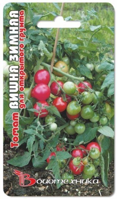 Семена Биотехника Томат. Вишня зимняя4606362030424 Уважаемые клиенты! Обращаем ваше внимание на то, что упаковка может иметь несколько видов дизайна. Поставка осуществляется в зависимости от наличия на складе.