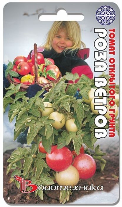 Семена Биотехника Томат. Роза Ветров4606362030479Сорт раннеспелый - период вегетации от всходов до плодоношения 95-97 дней. Куст типичный, штамбовый, прямостоячий, высотой 35-45 см. Листья темно-зеленые, гофрированные. Плодырозовые, круглые, мясистые, высоких вкусовых качеств. Масса плода 120-130 г. Плоды обладают хорошейлежкостью, транспортабельностью. Сорт столового назначения, но может также использоваться дляпроизводства соков, засолки и консервирования. Сорт предназначен для выращивания в открытом грунте и под пленочными укрытиями. Семена могут высеваться вначале мая в холодный (не обогреваемый) парник, заправленный биотопливом. Полученная рассадавысаживается в открытый грунт по схеме 70 х 35 - 10-15 июня. При выращивании необходимо вносить в почву только основное удобрение и исключить подкормки, особенноазотными удобрениями. Сорт не требует пасынкования. Массовое созревание начинается в конце июля - начале августа.Уважаемые клиенты! Обращаем ваше внимание на то, что упаковка может иметь несколько видов дизайна.Поставка осуществляется в зависимости от наличия на складе.