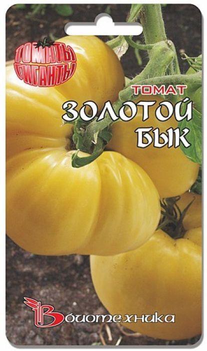 Семена Биотехника Томат. Золотой бык4606362030608