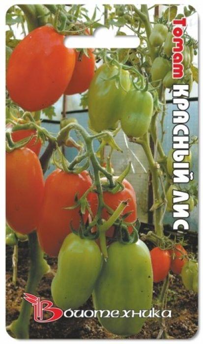 Семена Биотехника Томат. Красный Лис4606362030875Среднеспелый сорт (120-130 дней от всходов до плодоношения). Индетерминантный, высота куста 2,0-2,5 м, высокоурожайный. Форма плода сливовидная, с центральным ребром, большого размера, ярко-красного цвета. Масса плодов колеблется от 150 до 170 г. Хорошо хранятся, отличные вкусовые качества. Выращивается рассадным способом.Уважаемые клиенты! Обращаем ваше внимание на то, что упаковка может иметь несколько видов дизайна. Поставка осуществляется в зависимости от наличия на складе.