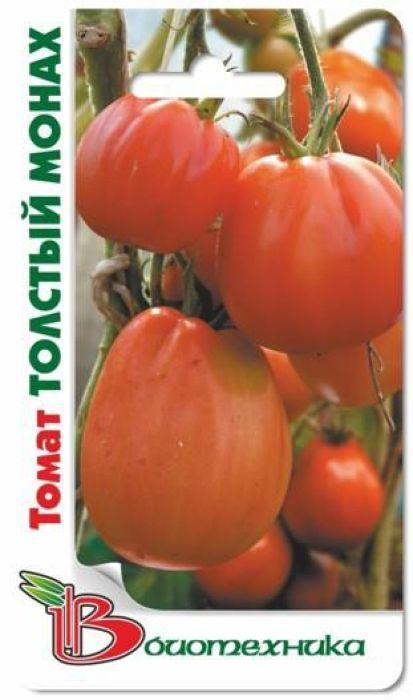 Семена Биотехника Томат. Толстый Монах4606362030882 Уважаемые клиенты! Обращаем ваше внимание на то, что упаковка может иметь несколько видов дизайна. Поставка осуществляется в зависимости от наличия на складе.