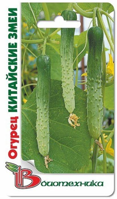 Семена Биотехника Огурец. Китайские змеи4606362972410 Уважаемые клиенты! Обращаем ваше внимание на то, что упаковка может иметь несколько видов дизайна. Поставка осуществляется в зависимости от наличия на складе.