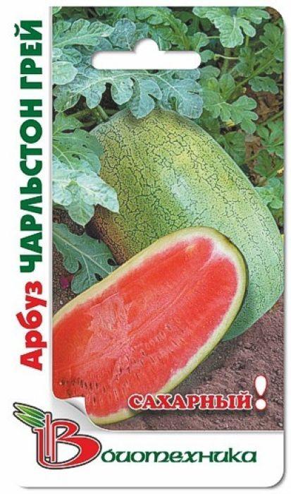 Семена Биотехника Арбуз. Чарлстон Грей4606362972465 Уважаемые клиенты! Обращаем ваше внимание на то, что упаковка может иметь несколько видов дизайна. Поставка осуществляется в зависимости от наличия на складе.