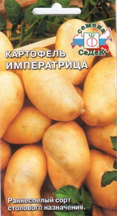 Семена Седек Картофель. Императрица в казахстане мини клубни картофеля