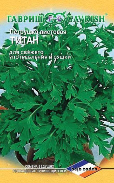 Семена Royal Sluis Петрушка листовая. Титан4607015188714 Уважаемые клиенты! Обращаем ваше внимание на то, что упаковка может иметь несколько видов дизайна. Поставка осуществляется в зависимости от наличия на складе.