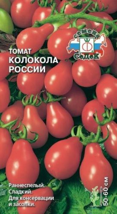 Семена Седек Томат. Колокола России4607116260395