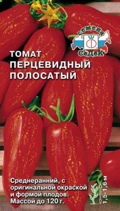 Семена Седек Томат. Перцевидный полосатый4607116261132