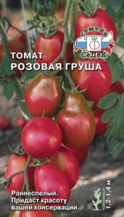 Семена Седек Томат. Розовая груша4607116261323