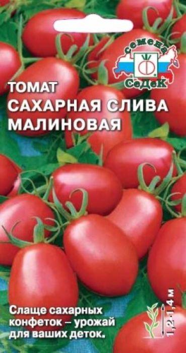 Семена Седек Томат. Сахарная слива малиновая4607116261453 Уважаемые клиенты! Обращаем ваше внимание на то, что упаковка может иметь несколько видов дизайна. Поставка осуществляется в зависимости от наличия на складе.