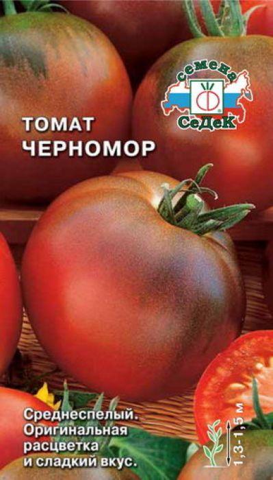 Семена Седек Томат. Черномор4607116261835