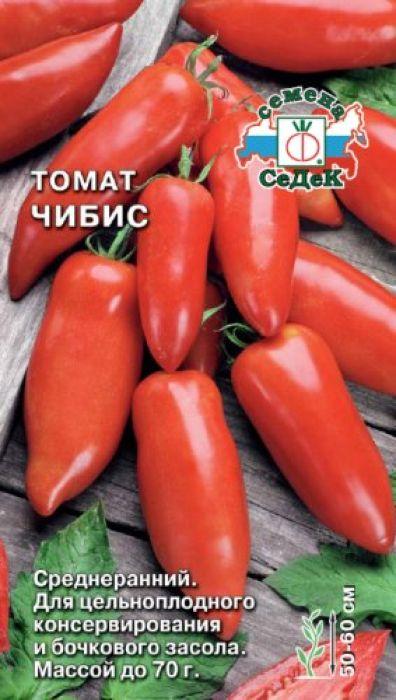 Семена Седек Томат. Чибис4607116261866 Уважаемые клиенты! Обращаем ваше внимание на то, что упаковка может иметь несколько видов дизайна. Поставка осуществляется в зависимости от наличия на складе.