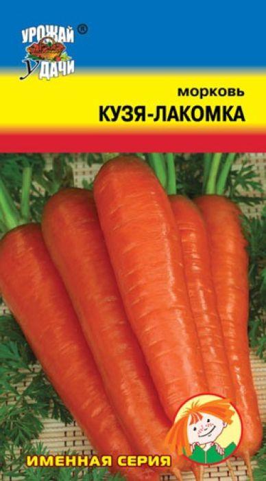 Семена Урожай уДачи Морковь. Кузя-Лакомка4680206006875Корнеплоды великолепного вкуса, с высоким содержанием каротина. Среднеспелый сорт. Период от всходов до уборки урожая 90-110 дней. Корнеплод цилиндрический, слабосужающийся к основанию. Длина более 15 см, масса 75-165 г. Поверхность гладкая с мелкими глазками. Мякоть оранжевая, сочная. Вкусовые качества высокие. Рекомендуется для потребления в свежем виде, переработки и хранения.Агротехника: Морковь лучше растет на легких суглинистых и супесчаных почвах. Лучшими предшественниками считаются картофель, лук, томаты, огурцы, бобовые. Весной перед посевом в почву вносят комплексное минеральное удобрение. Посев в конце апреля в бороздки на глубину 3-4 см. Расстояние между рядами 18-20 см. Через 2 недели после всходов морковь прореживают. Второе прореживание проводят, когда корнеплоды достигнут в диаметре 1 см, оставляя между растениями 5-6 см. Дальнейшем уход заключается в прополке, рыхлении, поливе. Подзимние посевы проводят, когда температура опустится до 5°C. (вторая половина октября - начало ноября). Семена заделывают на глубину 1-2 см, поверхность участка мульчируют торфом.Уважаемые клиенты! Обращаем ваше внимание на то, что упаковка может иметь несколько видов дизайна. Поставка осуществляется в зависимости от наличия на складе.