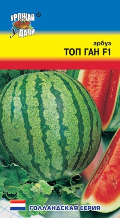 Семена Урожай удачи Арбуз. Топ Ган F14607127312021Созревание наступает через 75 дней после посадки. Плоды округлые, весом 8-10 кг, выровненные. Мякоть ярко-красная, нежная, с очень высоким содержанием сахара, 12-13%. Кожура средней толщины. Растение мощное, обильнолиственное. Устойчив к антракнозу (расы 1). Хорошо адаптирован как к континентальному климату, так и к выращиванию в прибрежных зонах. Рекомендуется для ранней высадки.Агротехника: арбуз выращивают в открытом грунте и теплицах, на легких воздухо- и водопроницаемых почвах. Посев ориентировочно в мае, когда почва прогреется на глубину 8-10 см до 15°С. Схема посадки 140 х 100. В теплицах 70 х 70, с использованием шпалер (плоды можно подвешивать в сетках).Перед посевом семена обрабатывают в растворе марганцовокислого калия, затем промывают чистой водой. Применяют также рассадный способ выращивания. В этом случае рассаду высаживают после последних заморозков в возрасте 3-4 настоящих листьев.По мере роста, растения формируют в один стебель, производя удаление боковых побегов и оставляют на нем 2-3 завязи (остальные удаляют). Дальнейший уход состоит из умеренного полива, рыхления, подкормок и присыпки плетей для предохранения их от переворачивания ветром.Уважаемые клиенты! Обращаем ваше внимание на то, что упаковка может иметь несколько видов дизайна. Поставка осуществляется в зависимости от наличия на складе.
