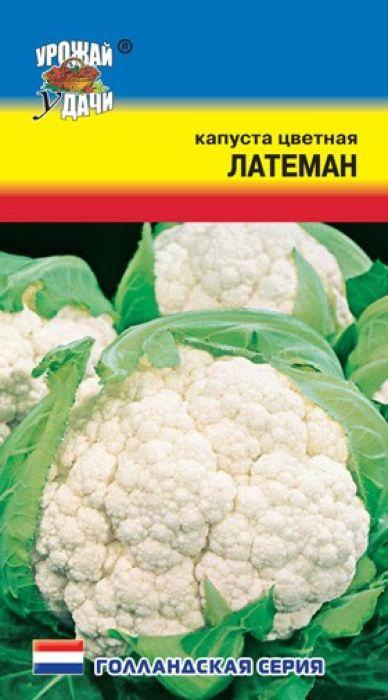 Семена Урожай удачи Капуста. цветная Латеман4607127312182Уважаемые клиенты! Обращаем ваше внимание на то, что упаковка может иметь несколько видов дизайна. Поставка осуществляется в зависимости от наличия на складе.