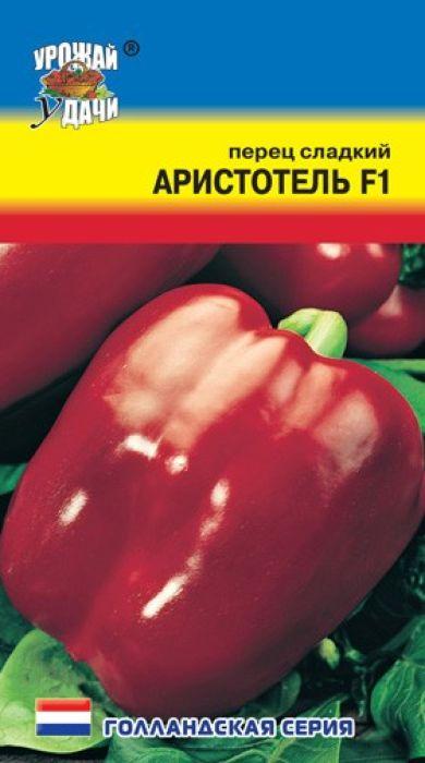 Семена Урожай удачи Перец. Аристотель F14607127312366Уважаемые клиенты! Обращаем ваше внимание на то, что упаковка может иметь несколько видов дизайна. Поставка осуществляется в зависимости от наличия на складе.