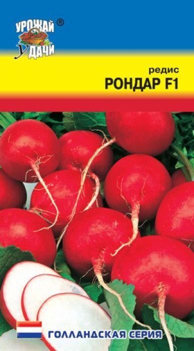 Семена Урожай удачи Редис. Рондар F14607127312434