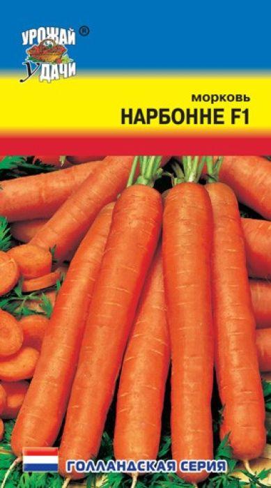 Семена Урожай удачи Морковь. Нарбонне F14607127312694Уважаемые клиенты! Обращаем ваше внимание на то, что упаковка может иметь несколько видов дизайна. Поставка осуществляется в зависимости от наличия на складе.