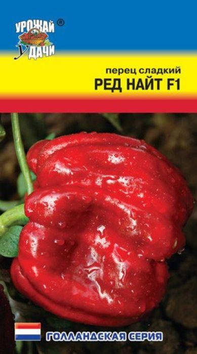 Семена Урожай удачи Перец сладкий. Ред Найт F14607127312793Растение мощное, высотой 50-60 см. Плоды плотные, очень крупные, размером 11х11 см, со стенками толщиной 7 - 8 мм, массой 240 г и более. Вкус, аромат, внешние качества плодов - превосходны. Товарные качества и транспортабельность - отменные. Гибрид устойчив к вирусу картофеля и бактериальной пятнистости. Рекомендуется для раннего выращивания в сооружениях защищённого грунта всех типов и в открытом грунте. Урожайность до 17 кг/кв.м.Агротехника: Для перца пригодны, суглинистые, воздухопроницаемые почвы. Хорошие предшественники - огурец, капуста, зернобобовые. Перед посевом семена обрабатывают в растворе марганцовокислого калия, затем промывают чистой водой. Пикировка - в фазе 1-2 настоящих листьев. Рассаду высаживают в возрасте 70-80 суток, когда минует угроза заморозков. Схема посадки - 70х40 см. Полив следует осуществлять после захода солнца, теплой водой. Подкормки необходимо проводить в течение всего периода вегетации.Уважаемые клиенты! Обращаем ваше внимание на то, что упаковка может иметь несколько видов дизайна. Поставка осуществляется в зависимости от наличия на складе.