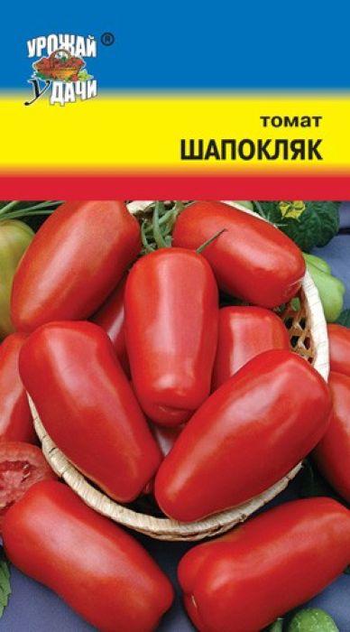 Семена Урожай удачи Томат. Шапокляк4607127314414