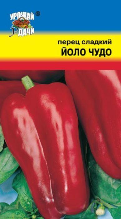Красивые ароматные плоды. Среднеранний сорт для открытого грунта и пленочных теплиц. Растение компактное, высотой 45-60 см. Плоды красивой, удлиненно-кубической формы, гладкие, сочные, ароматные. Масса до 300 г. В биологической спелости красного цвета. Устойчив к болезням. Универсальное использование.  Агротехника: Для перца пригодны, суглинистые, воздухопроницаемые почвы. Хорошие предшественники - огурец, капуста, зернобобовые. Перед посевом семена обрабатывают в растворе марганцовокислого калия, затем промывают чистой водой. Пикировка - в фазе 1-2 настоящих листьев. Рассаду высаживают в возрасте 70-80 суток, когда минует угроза заморозков. Схема посадки - 70 х 40 см. Полив следует осуществлять после захода солнца, теплой водой. Подкормки необходимо проводить в течение всего периода вегетации.  Уважаемые клиенты! Обращаем ваше внимание на то, что упаковка может иметь несколько видов дизайна. Поставка осуществляется в зависимости от наличия на складе.
