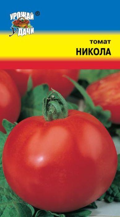 Семена Урожай удачи Томат. Никола4607127333897Популярный среднеспелый сорт. Для открытого грунта. Период от всходов до начала созревания 105 дней. Растение высотой 65 см. В кисти 6-7 плодов массой 110-120 г. Плоды округло-плоские, гладкие, красные. Вкусовые качества хорошие. Рекомендуется для потребления в свежем виде и консервирования.Агротехника: Для томата пригодны нетяжелые, высоко плодородные почвы. Хорошие предшественники - огурцы, капуста, бобовые, лук, морковь. На рассаду семена высевают в конце марта - начале апреля на глубину 2-3 см. Перед посевом семена обрабатывают в марганцовке и промывают чистой водой. Пикировка - в фазе 1-2 настоящих листьев. Рассаду подкармливают 2-3 раза полным удобрением. За 7-10 дней перед высадкой рассаду начинают закалять. В открытый грунт рассаду высаживают в возрасте 55-70 дней, когда минует угроза заморозков (для Нечерноземной зоны - 5-10 июня). Схема посадки 70х30. Густота посадки: детерминантные сорта 7-9 растений на 1 кв.м, индетерминантные сорта - 3-4 растения на 1 кв.м. В дальнейшем растения регулярно поливают. Для полива используют теплую воду. В течение вегетации применяют 2-3 подкормки растений. Низкорослые томаты в основном не требуют пасынкования и подвязки.Уважаемые клиенты! Обращаем ваше внимание на то, что упаковка может иметь несколько видов дизайна. Поставка осуществляется в зависимости от наличия на складе.
