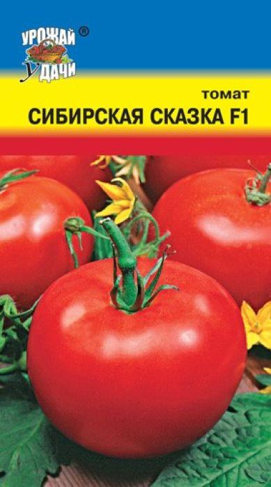 Семена Урожай удачи Томат. Сибирская сказка F14607127334931