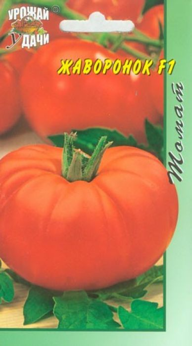Семена Урожай уДачи Томат. Жаворонок F14690368030540Семена Урожай удачи пользуются широкой популярностью. Не только садоводы-любители, но и профессиональные овощеводы используют их в посевной кампании. Качество продукции находится на высшем уровне, соблюдаются все нормы и технологии хранения.На упаковке представлена полная информация о растении: визуальное изображение, описание, агротехника.Семена отборные, готовые к посадке. При условии соблюдения всех норм по уходу, гарантируется высокая урожайность.Обращаем ваше внимание на то, что упаковка может иметь несколько видов дизайна.
