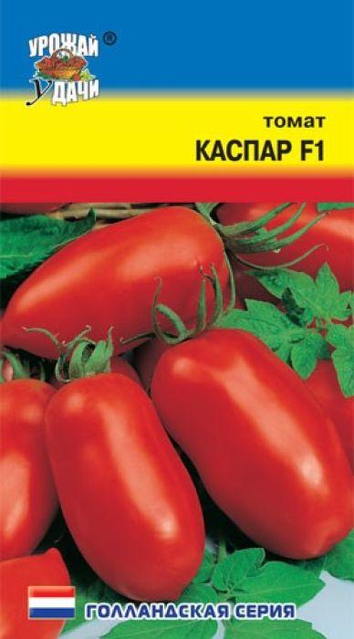 Семена Урожай удачи Томат. Каспар F14607127335723 Уважаемые клиенты! Обращаем ваше внимание на то, что упаковка может иметь несколько видов дизайна. Поставка осуществляется в зависимости от наличия на складе.