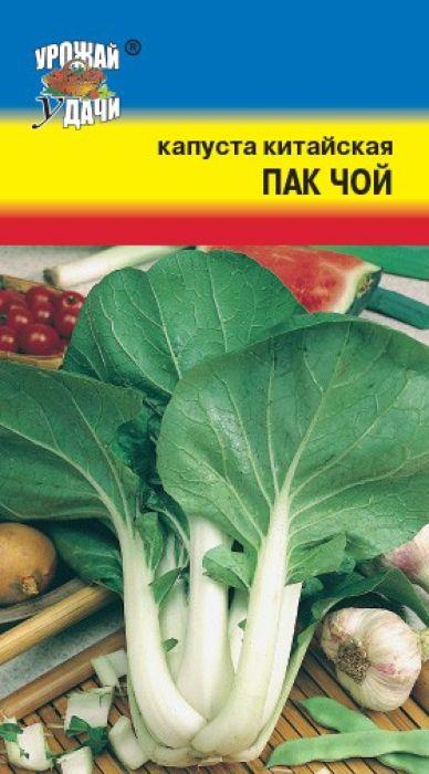 Семена Урожай удачи Капуста китайская. Пак Чой4607127336942Новый раннеспелый сорт листовой капусты, который не образует кочана. Ее листья собраны в розетку диаметром 20-40 см, черешки толстые, сильно выпуклые снизу, очень плотно прижаты друг к другу и часто занимает 2/3 массы растения. По вкусу напоминают шпинат. Свежие листья используют для приготовления салатов, супов, тушат.Агротехника: Хорошие предшественники - бобовые, огурец, картофель. Посев на рассаду проводят в середине марта. Через 7-10 дней после появления всходов сеянцы пикируют. Рассада готова к посадке через 35-40 дней после всходов. Сажают ее в конце апреля по схеме 35 х 50 см. Дальнейший уход заключается в поливе, прополке, рыхлении и регулярной подкормке. Обязательно притенение головок: 2 листа надламывают или связывают над головкой (чтобы она сохранила белый цвет и не распадалась). В южных регионах можно высевать семена капусты непосредственно в открытый грунт.Уважаемые клиенты! Обращаем ваше внимание на то, что упаковка может иметь несколько видов дизайна. Поставка осуществляется в зависимости от наличия на складе.